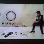 expression-music_solo-recitals_02