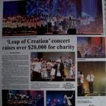 Borneo-Bulletin-Leap-of-Creation-Concert-raises-over-20000