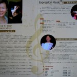 Hainan Association 2007