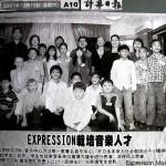See Hua Daily News 2008 10