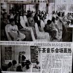 See Hua Daily News 2008