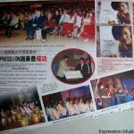 See Hua Daily News 2008 2