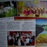 See Hua Daily News 2008 6