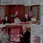 See Hua Daily News 2008 8