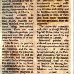 The Brunei Times Discover University of Alberta