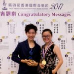 photos_2017_4th-hong-kong-international-music-festival_2017-08_03