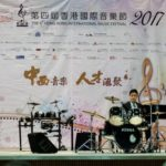 photos_2017_4th-hong-kong-international-music-festival_2017-08_10