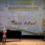 photos_2017_4th-hong-kong-international-music-festival_2017-08_11