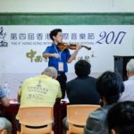 photos_2017_4th-hong-kong-international-music-festival_2017-08_13