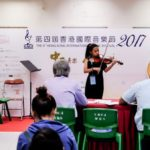 photos_2017_4th-hong-kong-international-music-festival_2017-08_16
