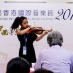 photos_2017_4th-hong-kong-international-music-festival_2017-08_17