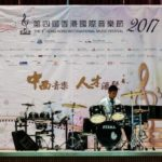 photos_2017_4th-hong-kong-international-music-festival_2017-08_19