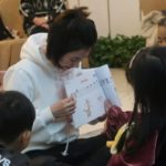 photos_2018_emg-emf-training-phase-2-chang-chun_2018-01-10_21