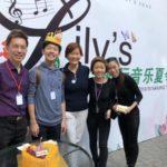 photos_2018_2nd-international-music-festival-nanjing_121