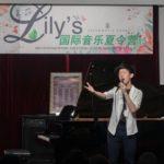 photos_2018_2nd-international-music-festival-nanjing_27