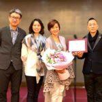 photos_2018_2nd-international-music-festival-nanjing_52