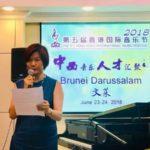 photos_2018_preliminary-round-5th-hong-kong-international-music-fesitval_03