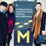 photos-2019-taiwan-international_maestro_piano_festival-12